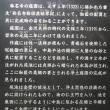 ■【カシャリ! ひとり旅】2701神奈川県の古刹 称名寺 金沢北条氏の菩提寺