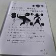 第104回関東学生パワーリフティング選手権大会