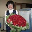 中国風バレンタイン