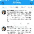 原田宗典bot・2🤖🤖