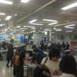 大阪市環境局主催「山田くん家のグリーングッドな一日」の報告