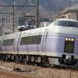 2018.2.25 E351系スーパーあずさ、ホリデー快速富士山
