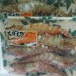 豊洲市場の佃林です。年末特別商品、天然の海老入荷のお知らせ。