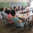 今日の学校風景【9月19日(火)】