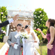 EMI(イーエムアイ)結婚相談所 徳島 婚活 お見合い