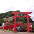 山口県 元乃隅稲荷神社