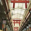 真夏の大阪を歩く!・・・お初天神 天神橋筋商店街