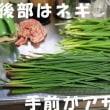 20180413 カフェOTTO通信 農