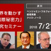 「私利私欲」「利権政治」の徒である安倍晋三首相の政治行動は、極めて醜い。「美しい日本」のカケラもない