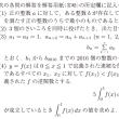 早稲田大学・慶応大学・数学 301611