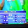 日本代表のこと・・・395