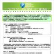 TEACCHプログラム研究会滋賀支部年間計画