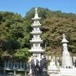 弟、淳の三回忌で帰郷(つづき) … 国東半島の両子寺を訪ねる