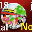 「JR全線完乗への道」関連の缶バッジつくりました が2位、衣張山から鎌倉も9位健闘! 7月トータルR