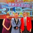 手作りCM大賞2018