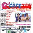 R'CAFE Monthly LIVE 83✨9月23日(土曜日)お誘い♪