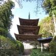 国宝 大宝寺三重塔