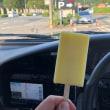 車で移動中の暑さ眠気対策