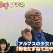高畑さんと富野さんの関係は...。