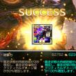 【キンスレ】9/10 プレイ日記