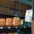 雨水タンクの購入(その1)