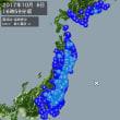 福島沖を震源地とするM6.0の地震