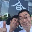 龍本部道場 朝クラス 2017/5/23(火)稽古日誌