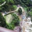 七山「観音の滝」