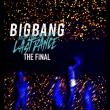 【韓流&K-POPニュース】アイドル陸上大会 きょう(20日)午前から収録中・・