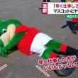 北海道コンサドーレ札幌真剣に3位以内を狙う