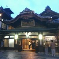 夏目漱石や、正岡子規も入浴した、日本最古の温泉!