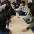 2014年度第13回 実施報告 五色かるたチャレンジ教室