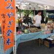 「トキワ荘通り マンガの街 ザ・昭和」レポート