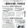 瀧本邦慶さんへの取材で考えたことー報道の縦軸と横軸