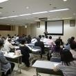 被災地障害者支援の報告会に学生たちが参加