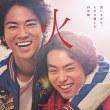 最新の映画情報 特別一気、配信中-11/18-B
