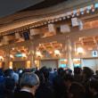 熱田神宮に行って参りました。