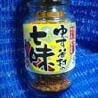 加藤美蜂園本舗、ゆず谷村の七味っ!><