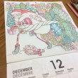 百均 塗り絵カレンダー 11月 月夜のペンギン・12月メリークリスマス