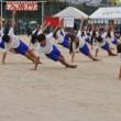 2017 伴小学校運動会