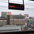 お昼から大阪へ…(〃´・ω)ノ