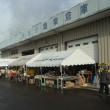 JA仙台岩切ふれあいフェスティバル