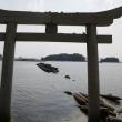 + 秋岬・・・ 幸福実現党の憲法9条新解釈論の神意  「日本国憲法」と憲法学者は廃棄する