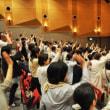 阿見町でのゴスペルコンサートに出演しました
