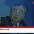 北朝鮮当局が南からのメモリーのデータは読み取れないようブロック