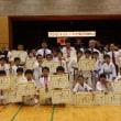 第6回 千葉県親善大会!