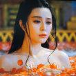 中国時代劇に見る「韓流」