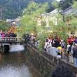 城崎温泉秋祭り本宮