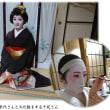 芸者の着付けとメイクの講座/墨田区向島の芸妓さん
