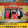 転載: 「不正選挙で壊滅的な打撃を受けた次世代の党がユダ金や外国勢力の敵であり日本人の為の政党」